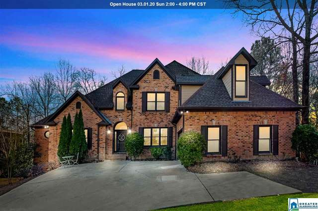 1009 Emerald Cir, Birmingham, AL 35242 (MLS #866117) :: Bentley Drozdowicz Group