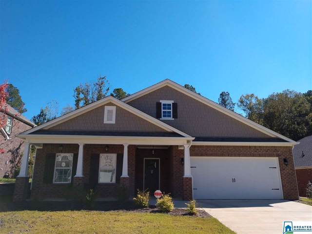 7043 Pine Mountain Cir, Gardendale, AL 35071 (MLS #866571) :: Bentley Drozdowicz Group