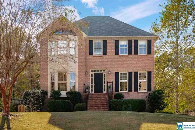 483 Russet Hill Rd, Hoover, AL 35244 (MLS #866984) :: LocAL Realty