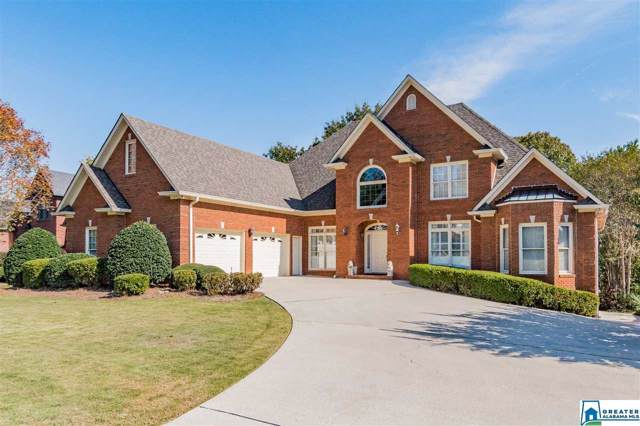 1051 Valley Crest Dr, Hoover, AL 35226 (MLS #867010) :: Bentley Drozdowicz Group