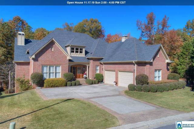 5501 Lakes Edge Dr, Hoover, AL 35242 (MLS #867278) :: LIST Birmingham