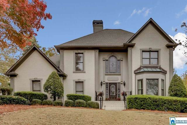7025 Lake Run Dr, Vestavia Hills, AL 35242 (MLS #867473) :: Howard Whatley