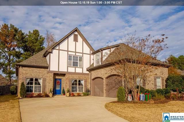 2023 Belvedere Cove, Birmingham, AL 35242 (MLS #868785) :: Josh Vernon Group