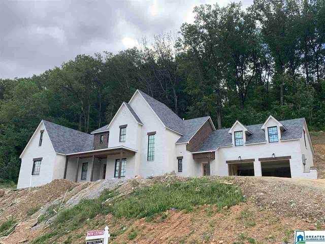 3 Abbey Ln, Homewood, AL 35209 (MLS #868924) :: JWRE Powered by JPAR Coast & County