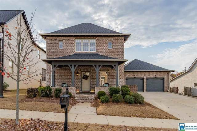 4033 Further Ln, Hoover, AL 35226 (MLS #868966) :: LIST Birmingham