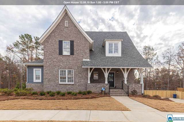 2108 Paramount Run, Hoover, AL 35244 (MLS #869161) :: Sargent McDonald Team