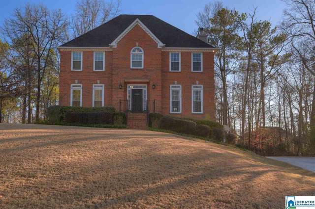 1620 Cheswood Cir, Hoover, AL 35244 (MLS #870007) :: Gusty Gulas Group