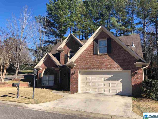 2700 Crandall Ct, Birmingham, AL 35243 (MLS #870415) :: Josh Vernon Group
