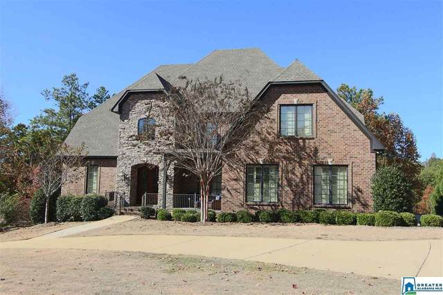 2412 Glasscott Point, Hoover, AL 35226 (MLS #870792) :: LIST Birmingham