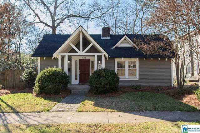 528 56TH ST S, Birmingham, AL 35212 (MLS #871195) :: Sargent McDonald Team