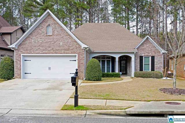 923 Haddington Dale, Pelham, AL 35124 (MLS #871388) :: LocAL Realty