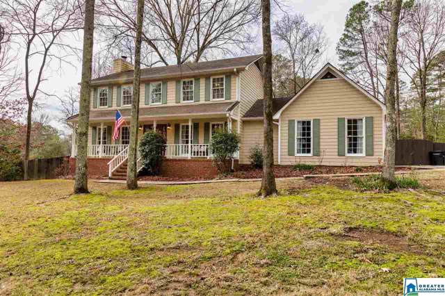 5040 Indian Valley Rd, Birmingham, AL 35244 (MLS #871476) :: LocAL Realty