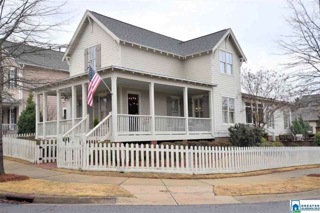 701 Restoration Dr, Hoover, AL 35226 (MLS #871704) :: Josh Vernon Group
