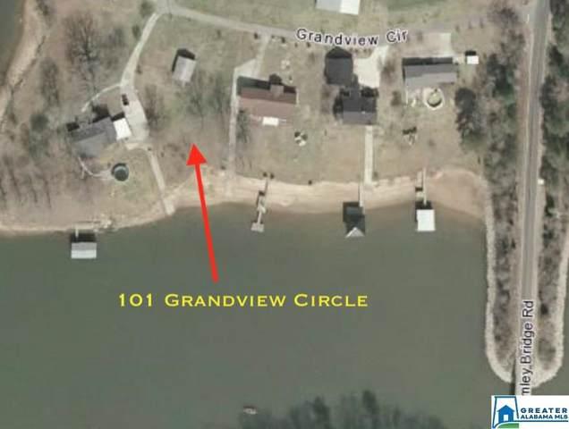 101 Grandview Cir #101, Talladega, AL 35160 (MLS #872142) :: Josh Vernon Group