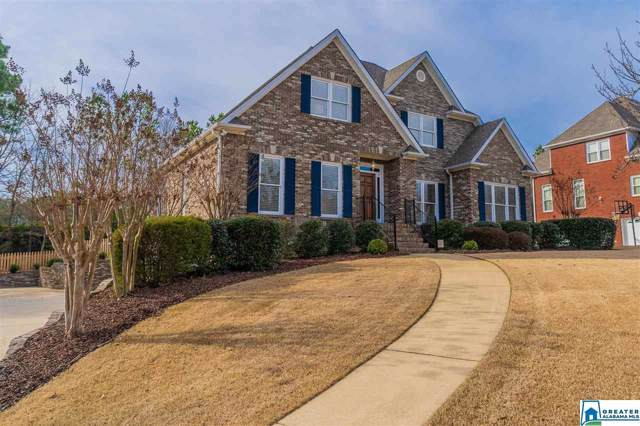 1622 Lake Cyrus Club Dr, Hoover, AL 35244 (MLS #872862) :: LocAL Realty