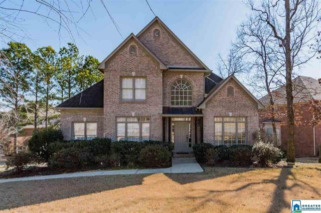 5737 Lake Cyrus Blvd, Hoover, AL 35244 (MLS #873321) :: LocAL Realty