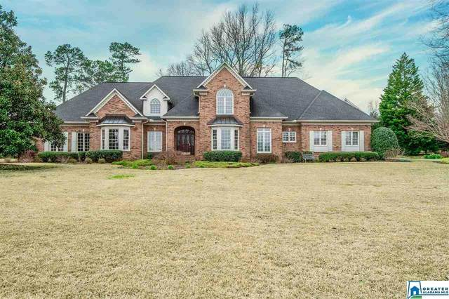 3810 Carisbrooke Cir, Hoover, AL 35226 (MLS #873348) :: Bentley Drozdowicz Group