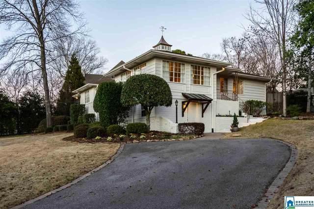 2200 Biltmore Ave, Vestavia Hills, AL 35216 (MLS #873487) :: Josh Vernon Group