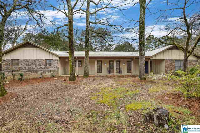 131 Royal Oaks Dr, Leeds, AL 35094 (MLS #873697) :: Josh Vernon Group