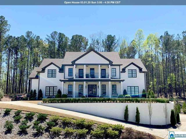 4285 Glasscott Crossing, Hoover, AL 35226 (MLS #873792) :: Gusty Gulas Group