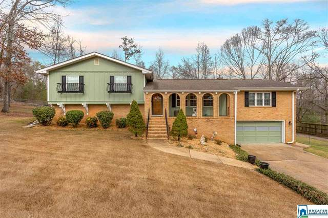 5764 Henry Black Dr, Pinson, AL 35126 (MLS #873818) :: Gusty Gulas Group