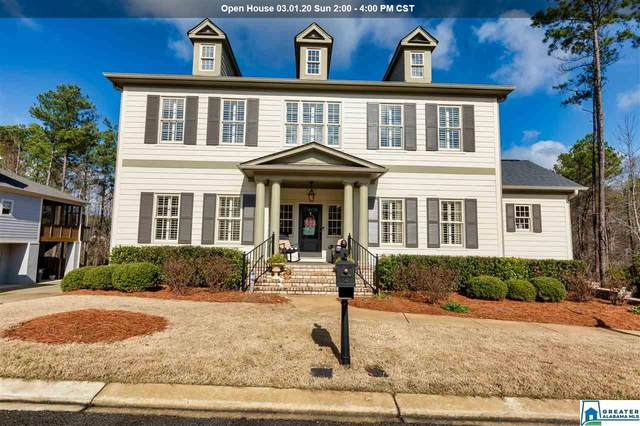 2233 Southampton Dr, Hoover, AL 35226 (MLS #873883) :: Gusty Gulas Group
