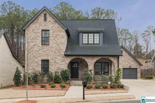 4519 Jessup Ln, Hoover, AL 35226 (MLS #873929) :: Gusty Gulas Group