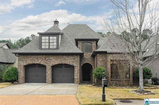 120 Glengerry Dr, Pelham, AL 35124 (MLS #873949) :: Josh Vernon Group