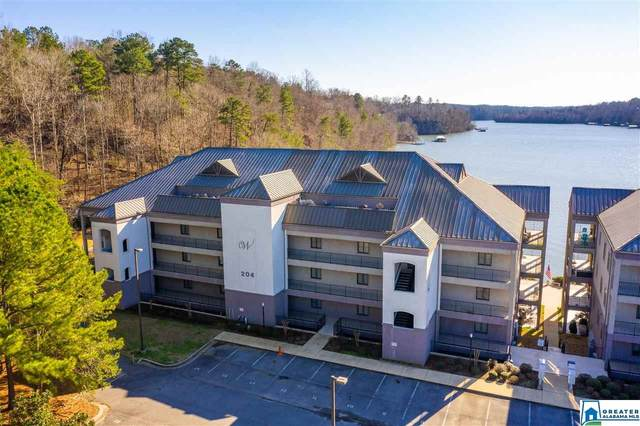204 Co Rd 96 #304, Crane Hill, AL 35053 (MLS #874464) :: Gusty Gulas Group