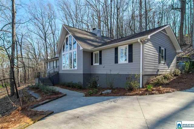 2930 Oak Mountain Trl, Birmingham, AL 35242 (MLS #874466) :: Josh Vernon Group