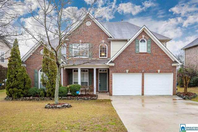655 Bluff Park Rd, Hoover, AL 35226 (MLS #874533) :: Gusty Gulas Group