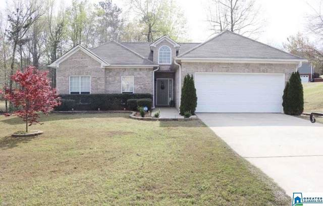 101 Deer Ridge Dr, Chelsea, AL 35043 (MLS #874626) :: Josh Vernon Group