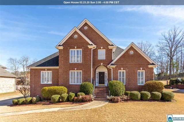 4229 Waterford Ln, Trussville, AL 35173 (MLS #874658) :: Gusty Gulas Group