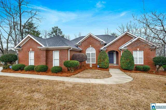 580 Beasley Rd, Gardendale, AL 35071 (MLS #874735) :: Gusty Gulas Group