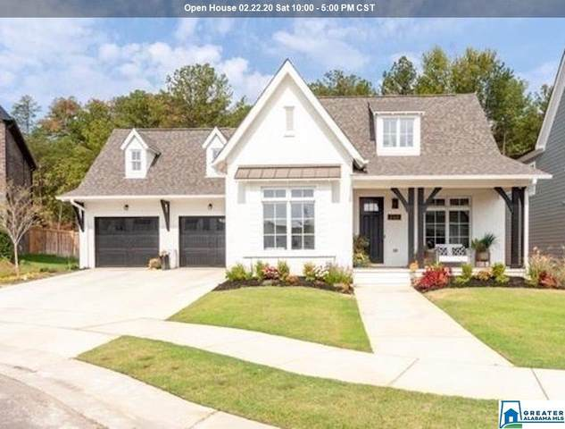 2220 Old Gould Run, Hoover, AL 35244 (MLS #875249) :: Bentley Drozdowicz Group