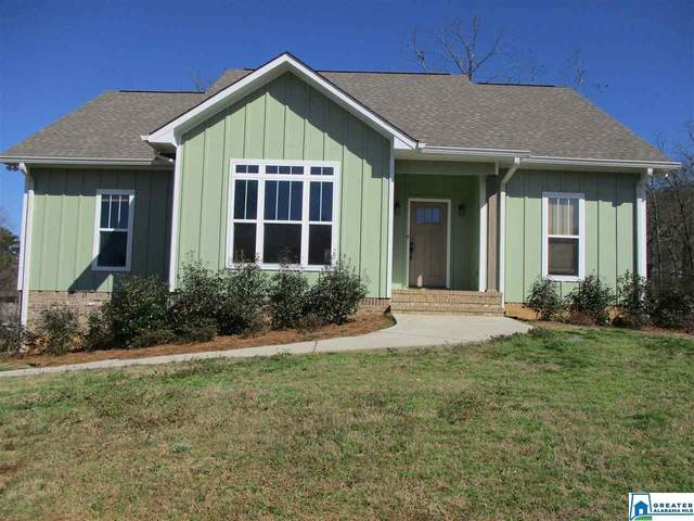 1015 Oak Valley Dr, Leeds, AL 35094 (MLS #875408) :: Josh Vernon Group