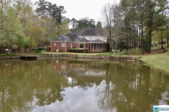 4025 Water Willow Ln, Hoover, AL 35244 (MLS #876090) :: LIST Birmingham