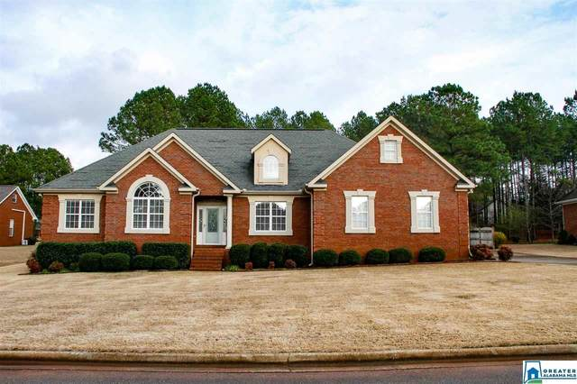 1002 Eagle Crest Blvd SW, Jacksonville, AL 36265 (MLS #877460) :: Gusty Gulas Group