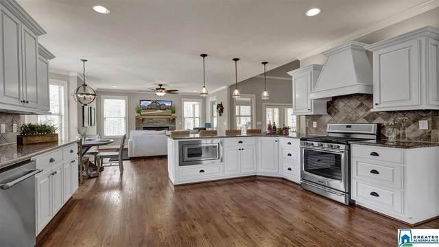 161 Grey Oaks Ct, Pelham, AL 35124 (MLS #878272) :: LocAL Realty