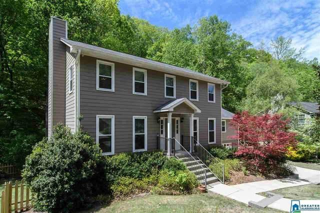 2938 Panorama Trl, Vestavia Hills, AL 35216 (MLS #879681) :: Bailey Real Estate Group