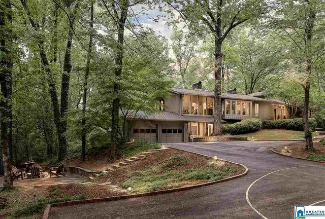 2684 Alta Glen Dr, Vestavia Hills, AL 35243 (MLS #880030) :: Howard Whatley