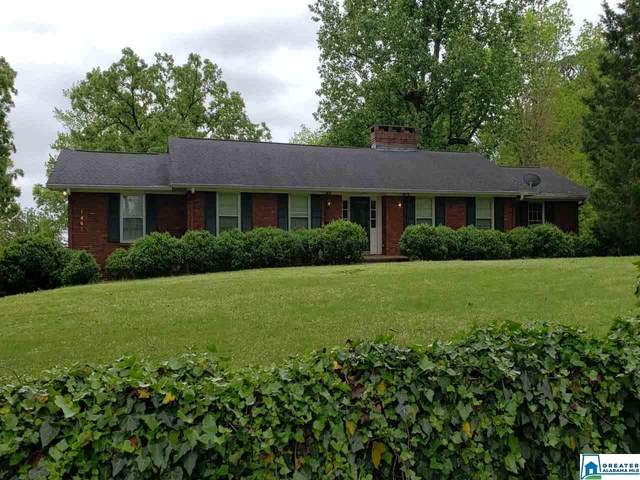 1461 Shades Crest Rd, Hoover, AL 35226 (MLS #880322) :: Howard Whatley