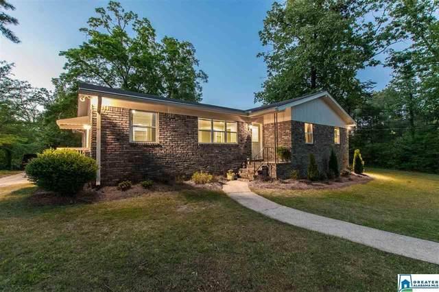1516 Linda Vista Dr, Vestavia Hills, AL 35226 (MLS #880442) :: Howard Whatley