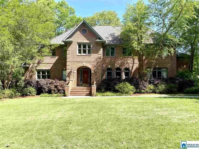 3688 Altacrest Dr W, Vestavia Hills, AL 35243 (MLS #880884) :: LIST Birmingham