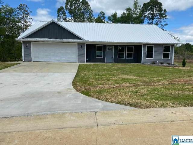 101 Periwinkle Ln, Pell City, AL 35125 (MLS #881271) :: Bailey Real Estate Group