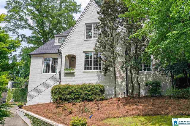 3612 Old Leeds Rd, Mountain Brook, AL 35213 (MLS #881849) :: Josh Vernon Group