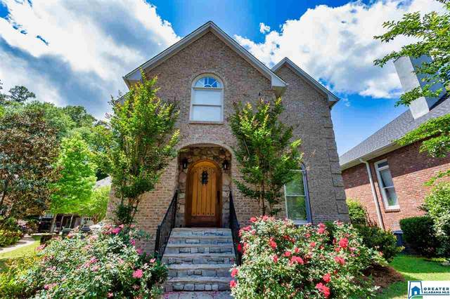 1709 Wickingham Cove, Vestavia Hills, AL 35243 (MLS #881949) :: Howard Whatley