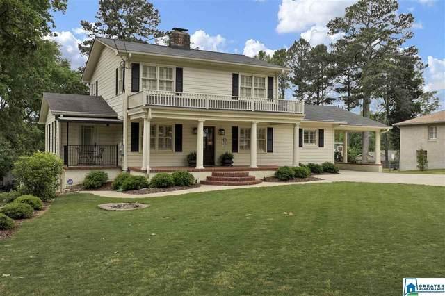 1829 Shades Crest Rd, Vestavia Hills, AL 35216 (MLS #882481) :: Bailey Real Estate Group