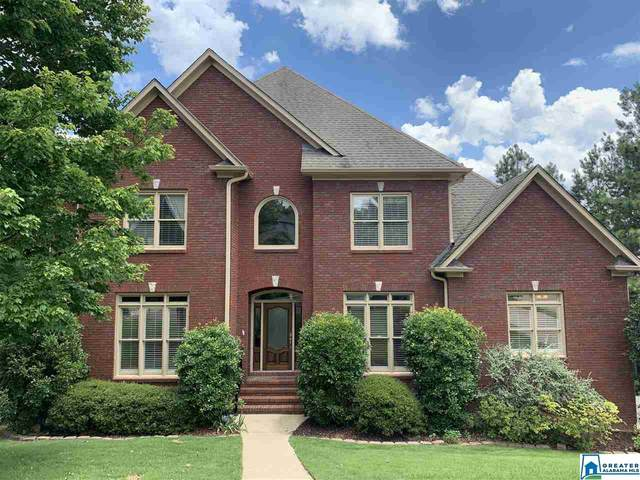 1604 Southcrest Trl, Hoover, AL 35244 (MLS #882825) :: Howard Whatley