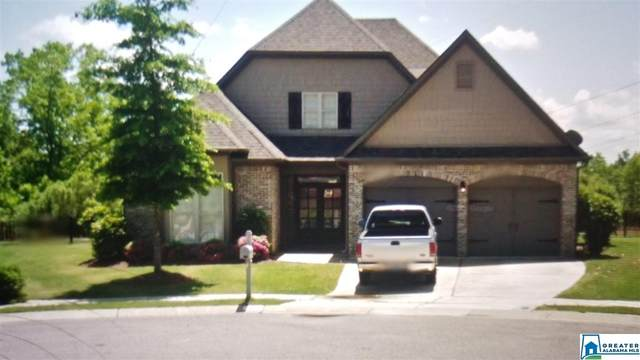 1486 Brocks Trc, Hoover, AL 35244 (MLS #883052) :: Howard Whatley